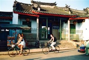 Vietnam authentique 15 jours